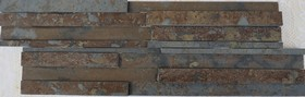 3D панели Rusty 600х200х8-20,натуральный скол