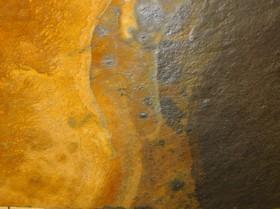 African Rusty  300х600х12,натуральный скол