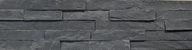 3D панели Black Slate (С)  150х600х12-15,натуральный скол